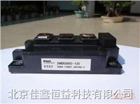 日立IGBT模塊 MBM200HT12H