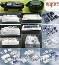 國際電子IGBT PHMB600B12