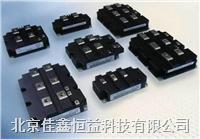 德國IR-IGBT模塊 GP800DDM18-7105