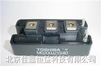 仙童IGBT模塊 FMC7G10US60