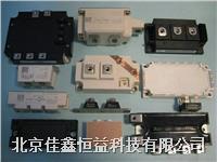 仙童IGBT模塊 FMC7G15US60