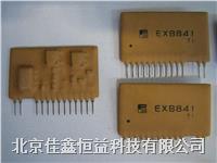 仙童IGBT模塊 SMC7G30US60