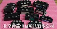 三菱IGBT模塊 CM100TF-24E
