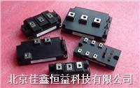 可控硅模塊 MSG60Q41