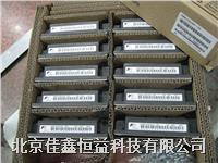 可控硅模塊 IRKL71/12
