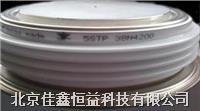 可控硅模塊 TG35D40