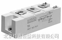 可控硅模塊 SKKL162/12E