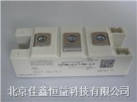 可控硅模塊 SKKL213/12E