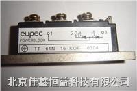 可控硅模塊 DD106N16