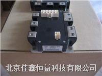 場效應模塊 FM600TU-07A