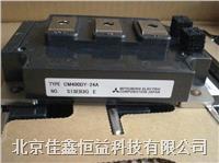 場效應模塊 FM100HY-10