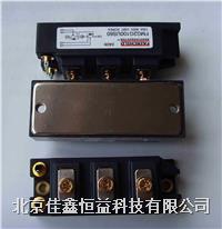 場效應模塊 FCA75CC50