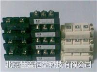 場效應模塊 PDM755HA