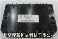 智能IGBT模塊 CP15TD1-24Y