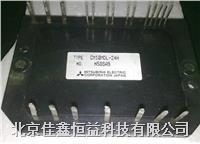 智能IGBT模塊 CP10TD1-24A