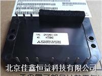 智能IGBT模塊 CM50AD46-12H