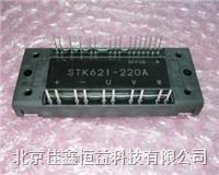 智能IGBT模塊 STK672-050
