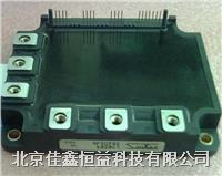 智能IGBT模塊 SM10X6E