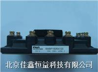 智能IGBT模塊 7MBP150RA120