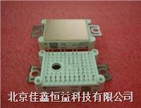 智能IGBT模塊 FP10R12W1T3