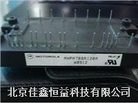 智能IGBT模塊 MHPM7B15A120A