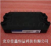 智能IGBT模塊 XHPM6B10E60D3