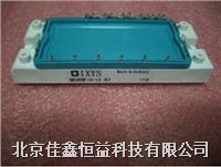 智能IGBT模塊 MUBW35-12A8