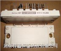 智能IGBT模塊 DP50D1700101800