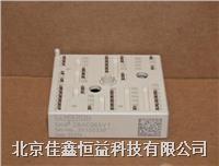 智能IGBT模塊 SKIIP37AC125V