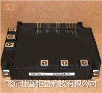 智能IGBT模塊 MIG25Q804H
