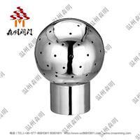 不锈钢固定式清洗球 SMGDQXQ