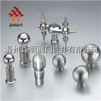 溫州向日葵成年app短视频网站專業生產衛生級316L洗球 SM
