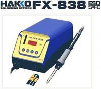 HAKKO FX-838高热容量电焊台 FX-838