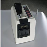 AT-55胶纸带割机 AT-55