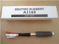 A1148数显拆焊台发热芯 A1148