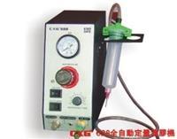 CXG628全自动定量滴胶机 CXG628