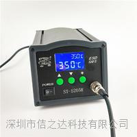 150W高频无铅焊台150W大功率烙铁 ST5205R