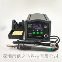 150W高频无铅焊台150W大功率烙铁