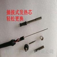 深圳90W203H高频焊台