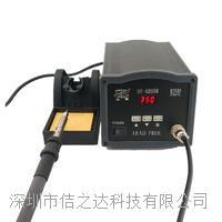 ST5205高频焊台厂家 ST-5205