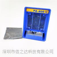 FA400烙铁吸烟仪