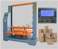 包裝容器壓縮強度試驗機 BLD-602