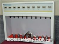 膠帶保持力測試儀(10組)  ( Adhesive Tape/Tape Retentivity Test) BLD-1008