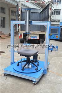 触摸屏办公椅子旋转耐久试验机/办公椅子旋转寿命测试机 BLD-1607