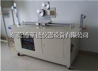 電線電纜曲撓試驗機/電線耐撓試驗機 BLD-NRJ3