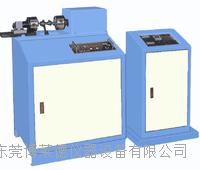 前后轴耐磨试验机/前后轴耐磨测试机/前后轴耐磨测试仪 BLD-3010