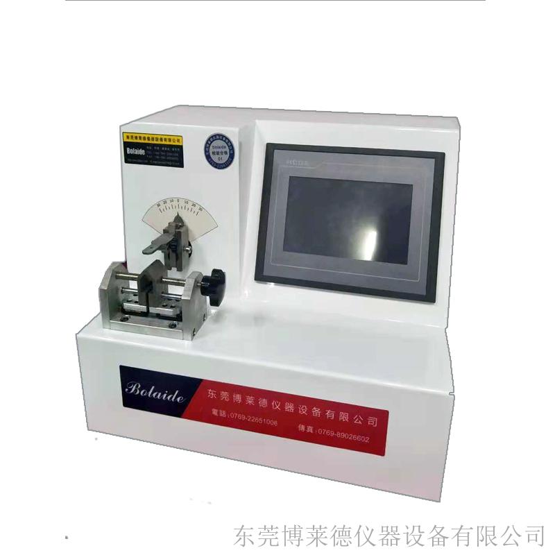 医用采血针管韧性测试机、针灸针针体韧性试验机