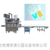 面膜冷敷貼水凝膠涂布設備 面膜生產設備 BLD-6026C