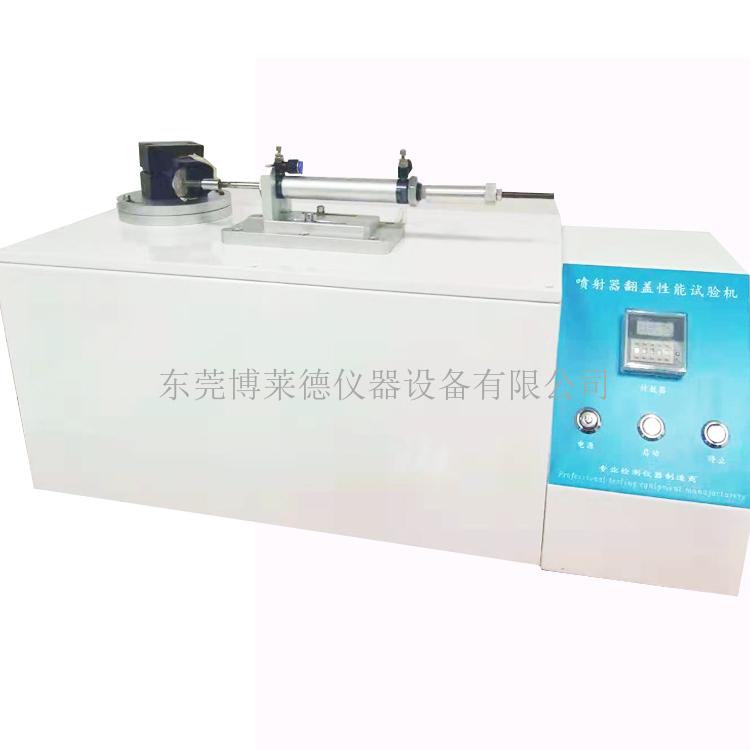 金属手用铐耐用度试验机  金属警用手套铐牢固耐用测试机