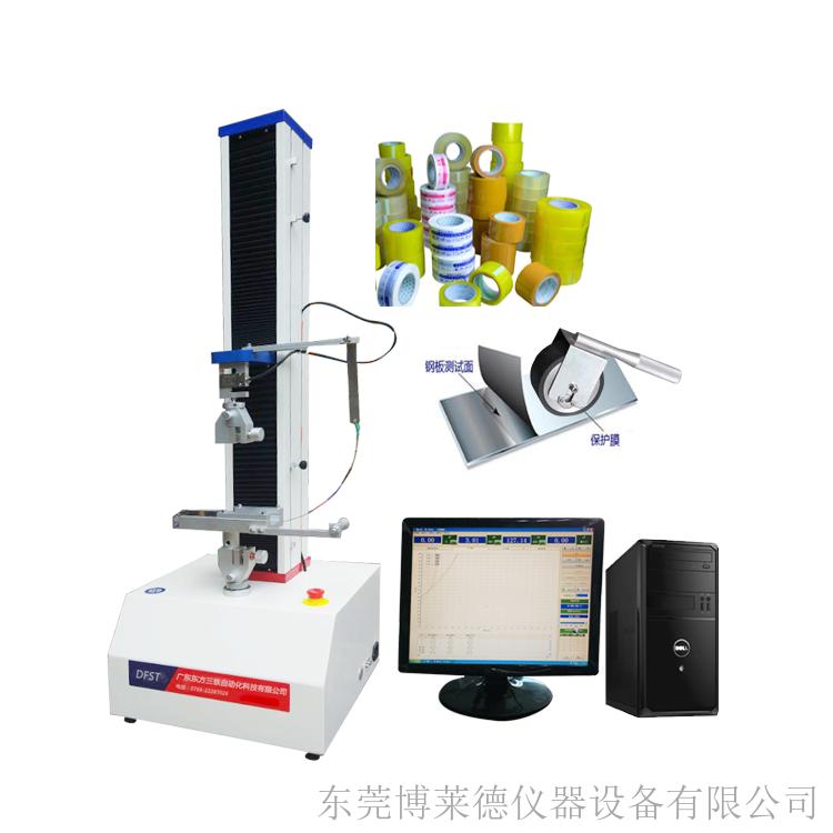粘性產品/膜類/離型紙等各類材料剝離試驗機